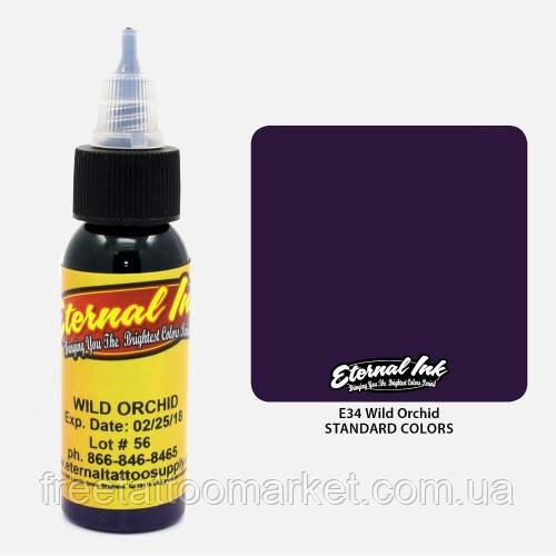 Краска для тату Eternal Wild Orchid (Темно-фиолетовый) 1 унц