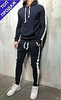 Мужской зимний спортивный костюм с лампасами