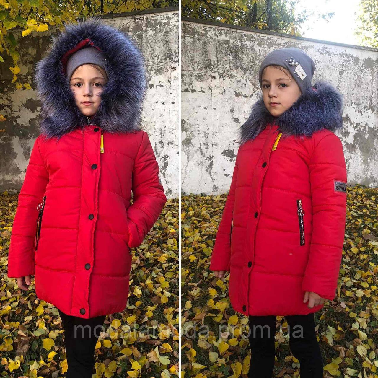 Куртка зимняя для девочки с мехом ОПТОМ!