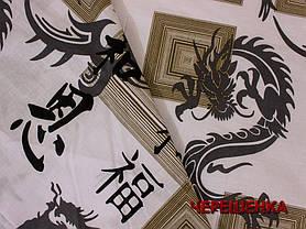 """Двуспальный набор постельного белья 180*220 из Бязи """"Gold"""" №158581 Черешенка™, фото 3"""