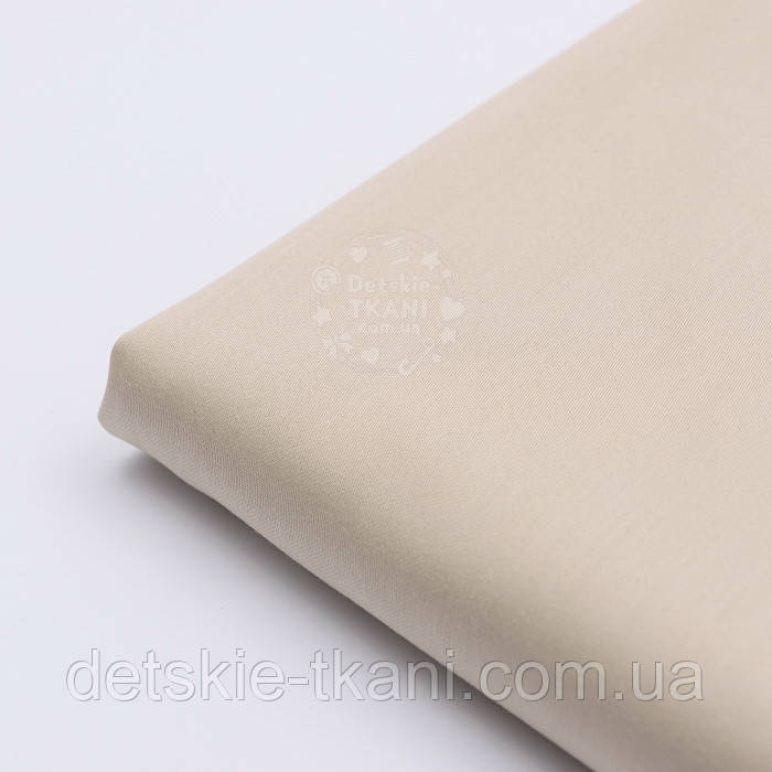 Лоскут сатина премиум, цвет песочно-бежевый №1080