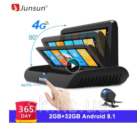 Видеорегистратор оригинал  Junsun E95P Pro   - android  с невероятными возможностями