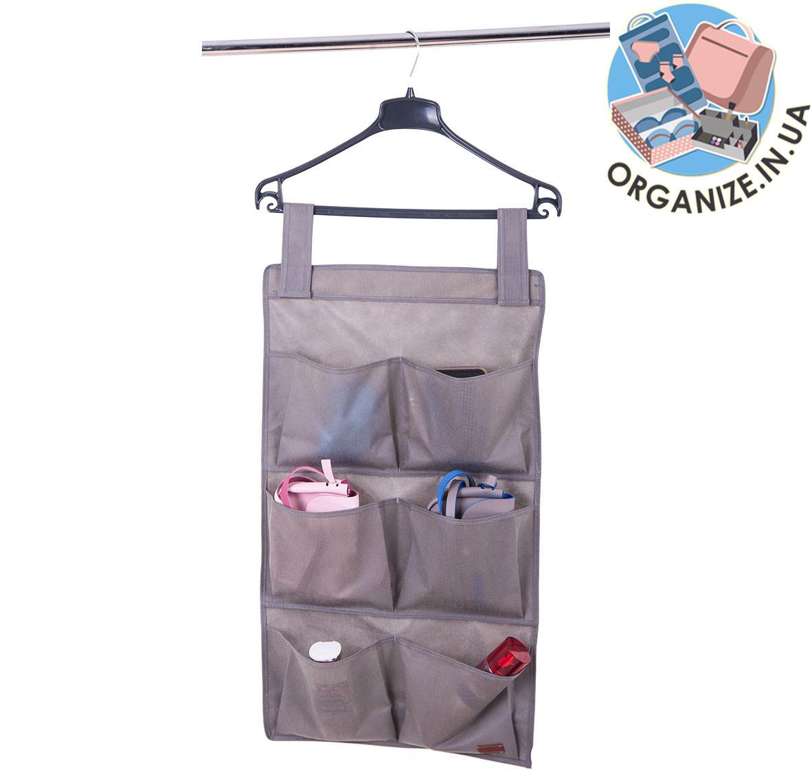 Органайзер с кармашками для хранения мелочей ORGANIZE (серый)