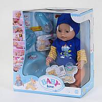 Детский Пупс функционнальный с аксессуарами, 8 функций ,игрушка для девочек