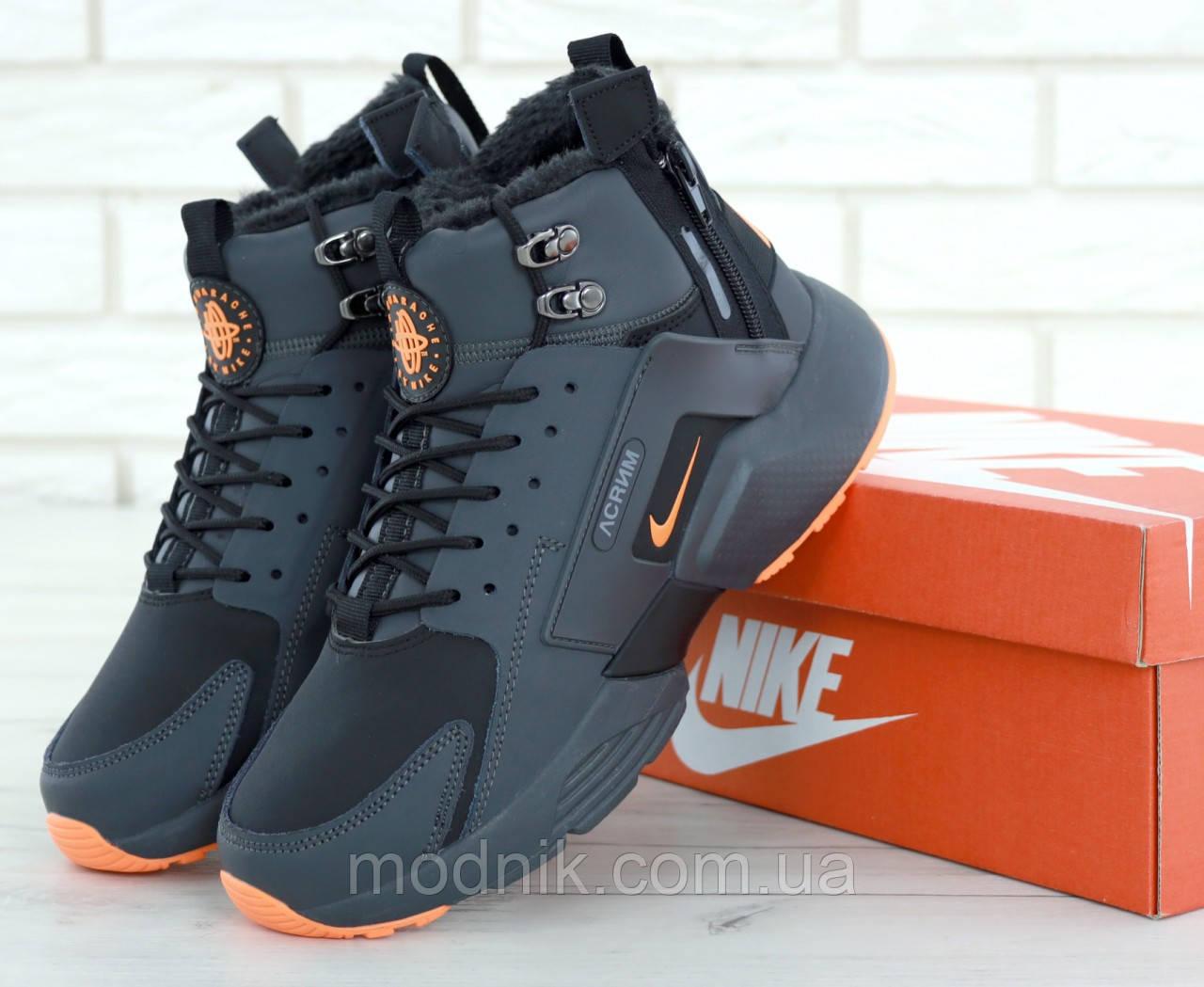 Мужские зимние кроссовки Nike Air Huarache Winter с мехом (серо-оранжевые)