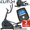 Орбитрек Elitum MX1500 iConsole + Электромагнитный, До 150 кг, Маховик 24 кг