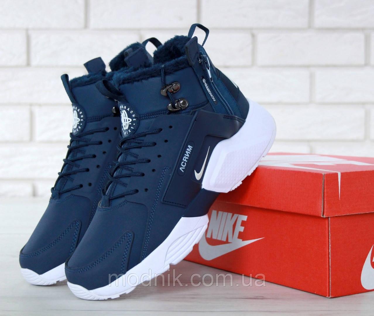 Мужские зимние кроссовки Nike Air Huarache Winter с мехом (сине-белые)