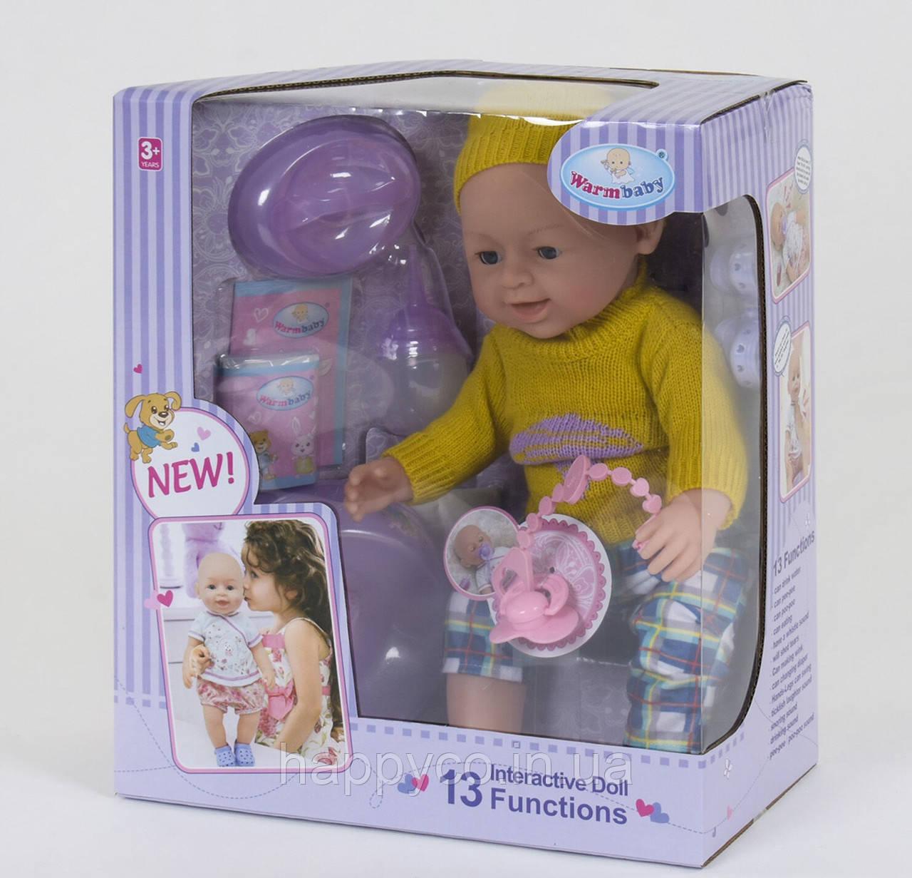 Пупс многофункционнальный с аксессуарами, 13 функций , звуковые эффекты,игрушка для девочек