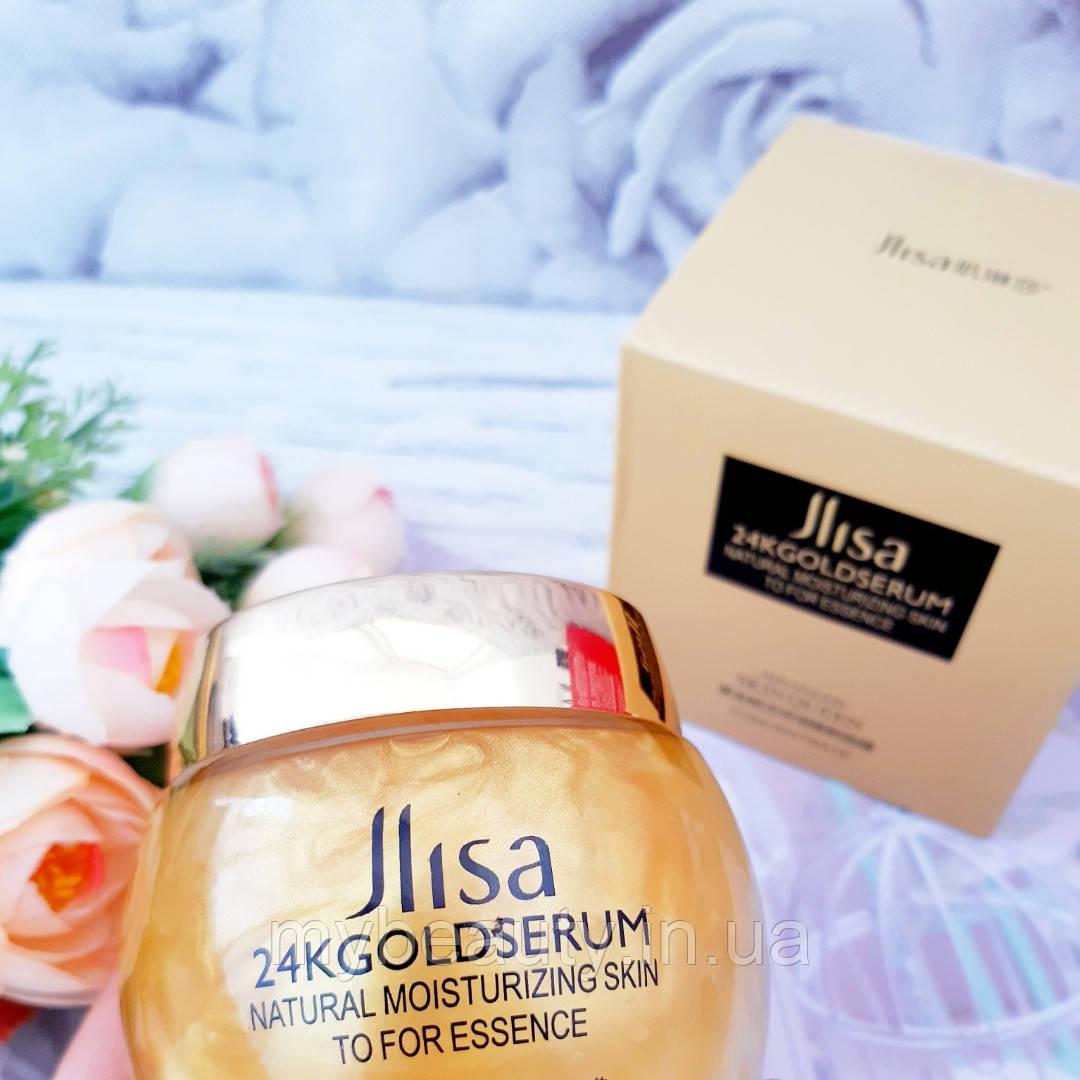 Несмываемая ночная маска Jlisa 24K Gold Serum Sleep mask 120 g