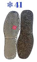 Термостелька рифленая на войлоке 41, фото 1