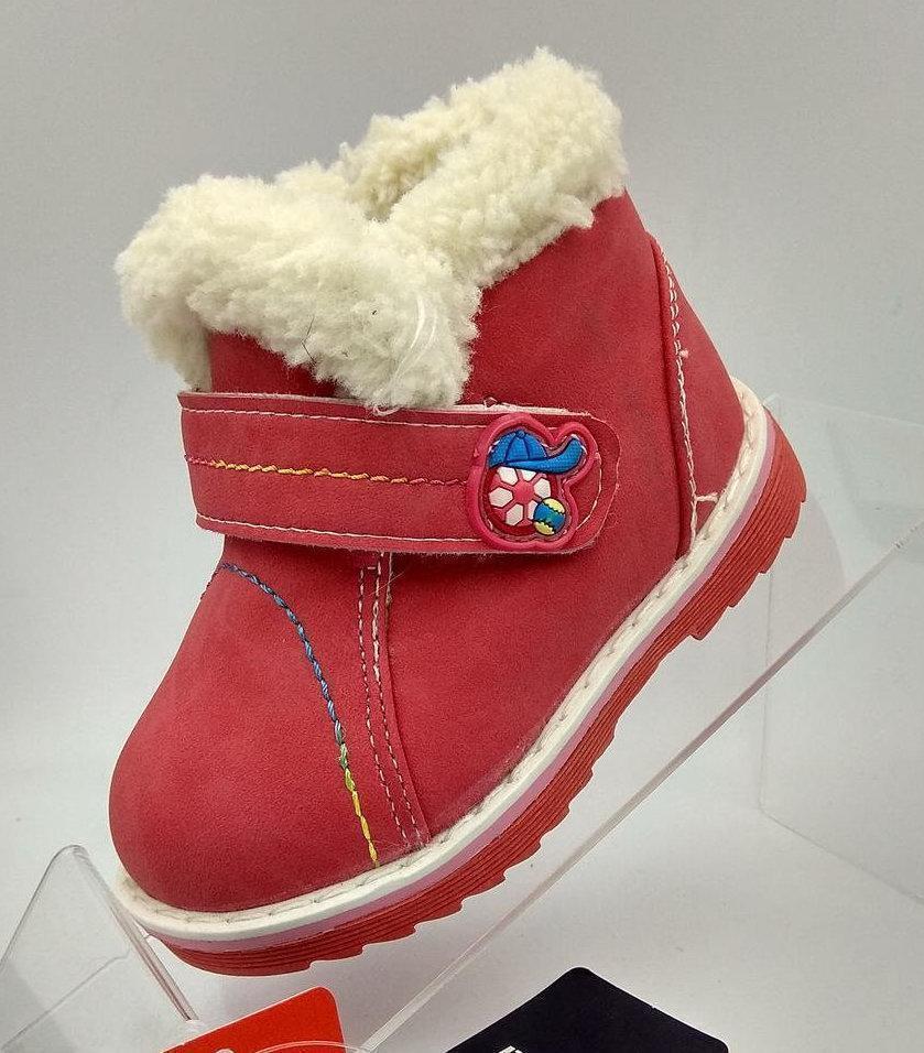 Зимние ботинки для девочки размер 26-15 см.