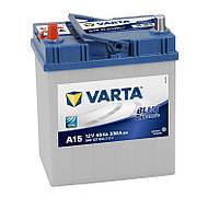 Аккумулятор Varta BLUE dynamic 40А/ч  330 А