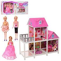 Кукольный домик для Барби 2-х этажный с мебелью + три куклы 66883
