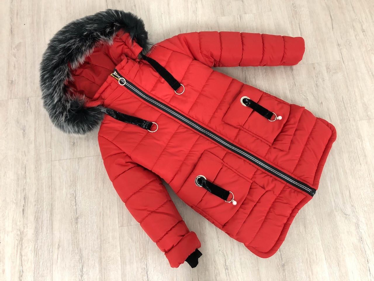 "Зимняя куртка для девочки "" KELLY"", размеры на рост 122 - 146"