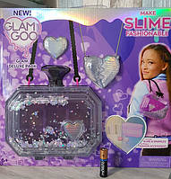 """Новинка 2019! Сумка со слаймами 2! """"Сделай свой слайм"""" Glam Goo Deluxe Pack with Slime, MGA"""