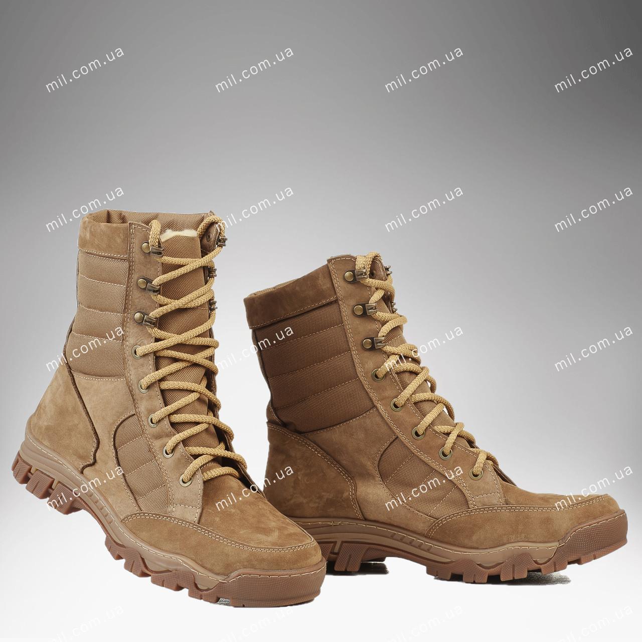 Берцы зимние / военная обувь ПЛАСТУН (black)