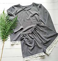 Трикотажная серая  пижама с кружевом