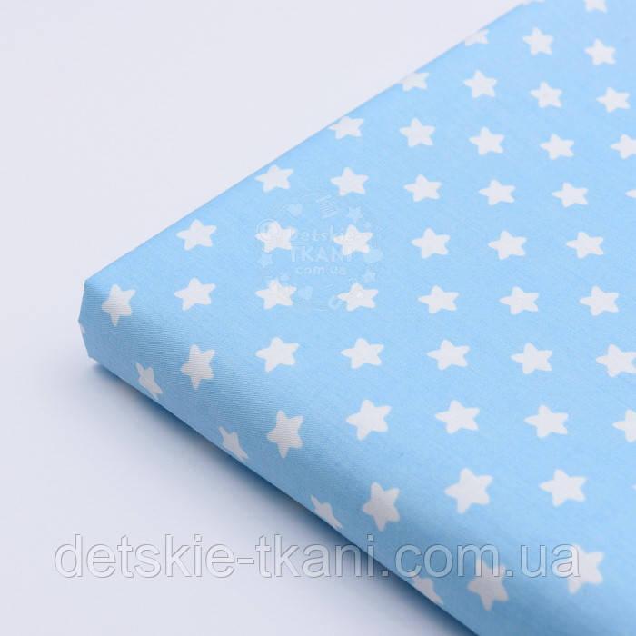 """Отрез сатина """"Густые звёздочки 12 мм"""" белые на голубом, № 1702с"""