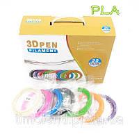 Набор 12 колец PLA пластика для 3Д ручки. Заряд пластика для рисования Filament