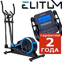 Эллиптический тренажер для дома MX700 black. Электромагнитный, до 150 кг