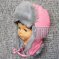 Детская зимняя термо шапка р.46-48 с меховой опушкой и завязками верх плащевка подкладка 100% х/б 1576 Коралло
