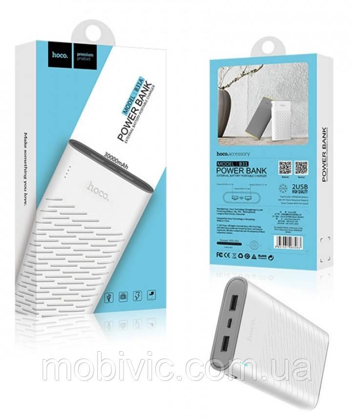 ORIGINAL Power Bank HOCO B31A Rege 30000mAh (White) - ГАРАНТИЯ 6 мес!