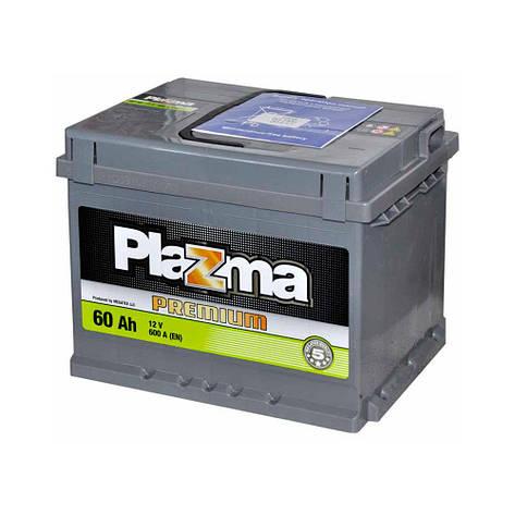 Plazma 6СТ-60 Аз Premium 560 64 02 Автомобильный аккумулятор, фото 2