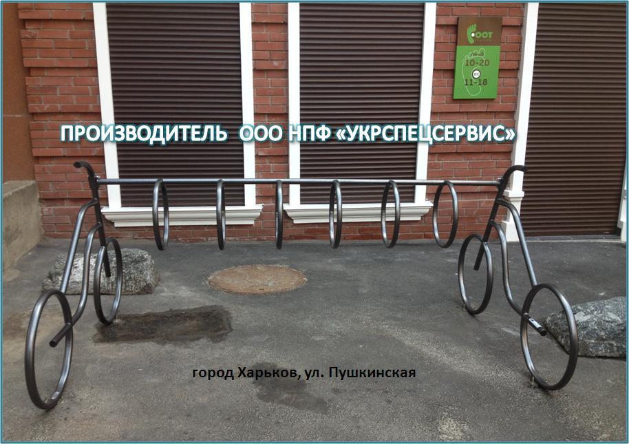 "Велопарковка  ""Дабл-Байк - 7"" цвет АНТИК!"