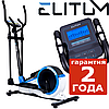 Эллипсоидный тренажер Elitum MX700 silver