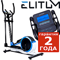 Эллипсоидный тренажер Elitum MX700 silver, фото 1