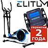 Тренажер эллипсоид Elitum MX700 silver