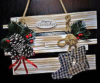 "Декор из дерева новогодний ""Merry Christmas"""