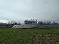 Наземна сонячна електростанція 30 кВт зі змінним кутом (с. Банилів)