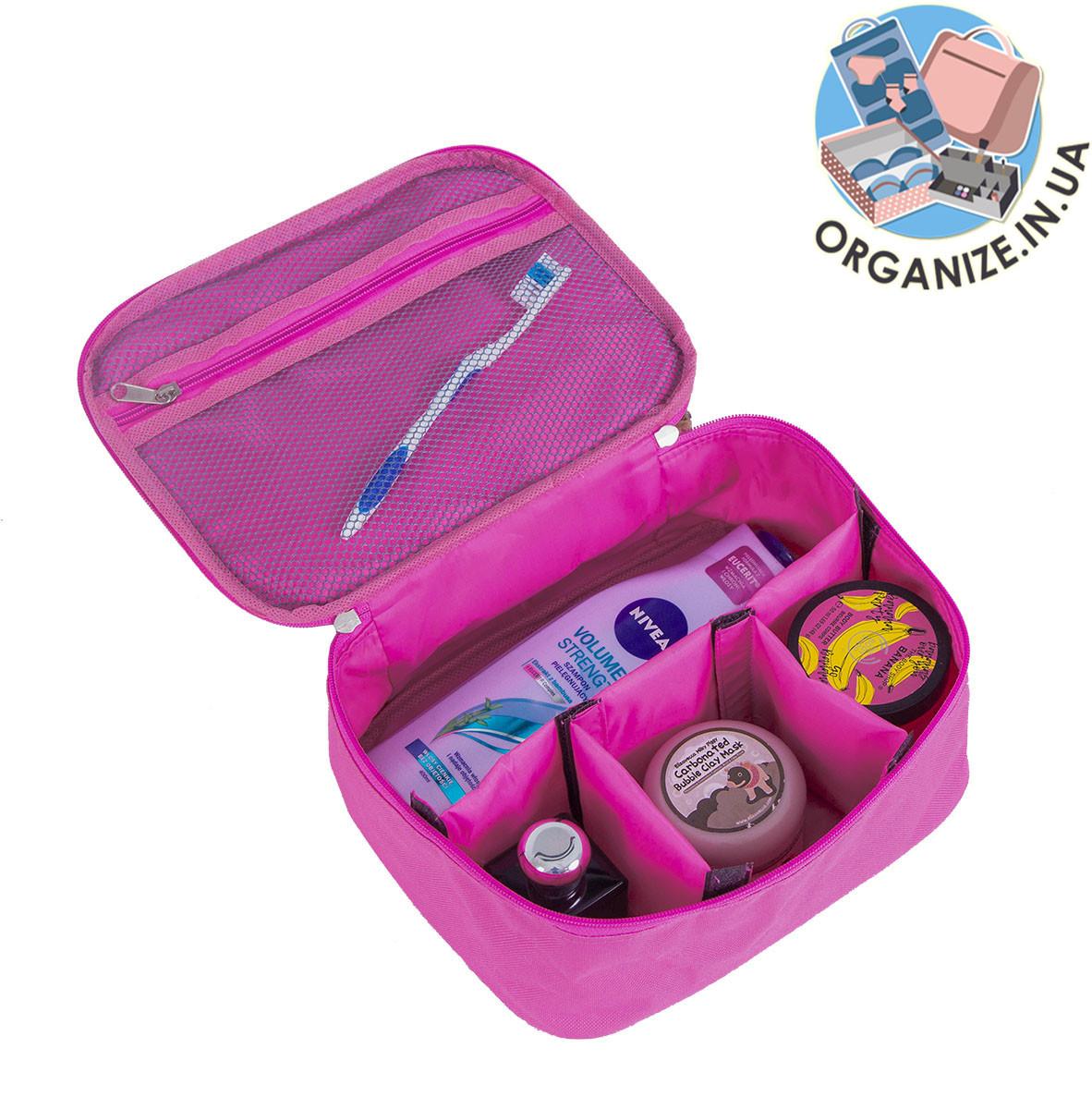 Косметичка со съемными перегородками ORGANIZE (розовый)