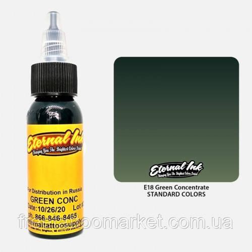 Краска для тату Eternal Green Concentrate (Насыщенный зеленый) 1 унц
