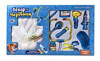 """Детский игровой набор """"Доктор с халатом"""" 9911C (9 предметов)"""