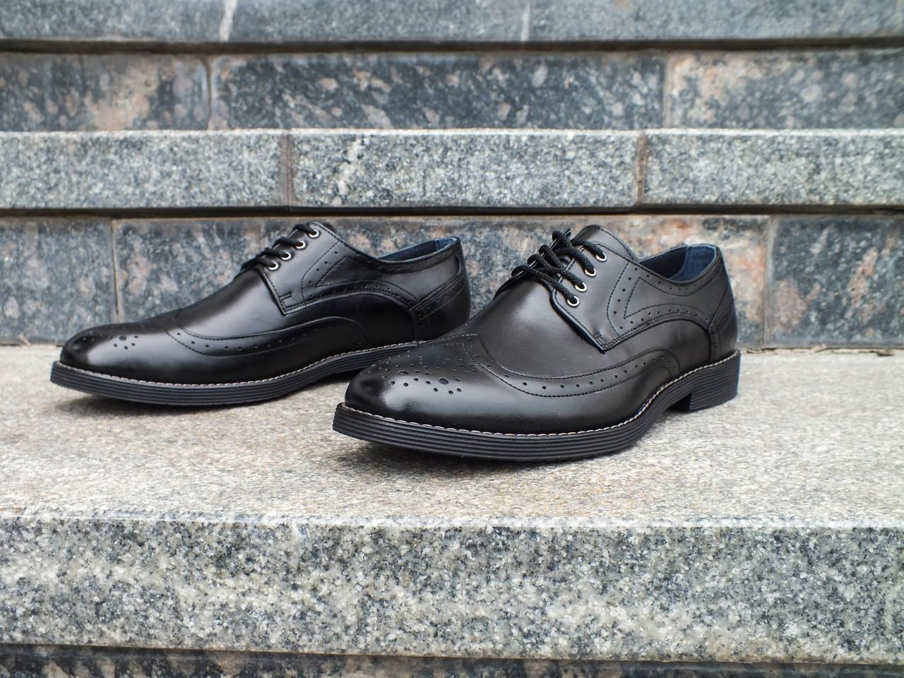Туфлі броги - для стильних чоловіків !