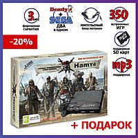 Игровая приставка HAMY4  Денди+Сега 8 и 16 бит  ХАМИ 4 + 350 лучших игр BLACK