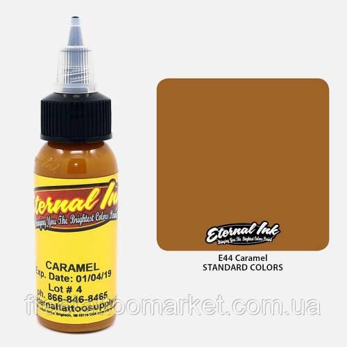 Краска для тату Eternal Caramel (Карамельный) 1 унц