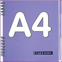 Блокноти та зошити А4