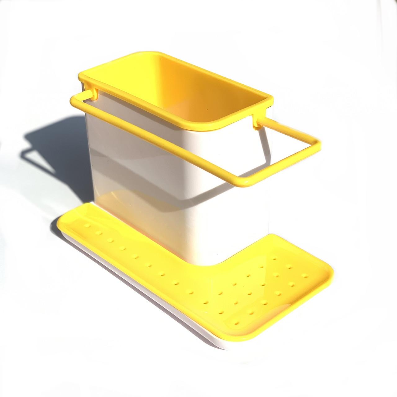 Органайзер для кухонных губок и моющего средства (желтый)