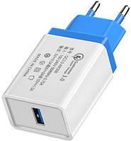 Сетевое зарядное устройство (адаптер, зарядка) UKC 5216 Fast Charge QC 3.0, фото 1