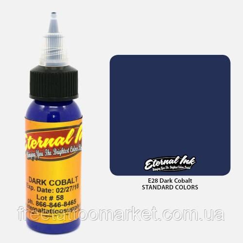 Краска для тату Eternal  Dark Cobalt (Интенсивный кобальтовый синий) 1 унц