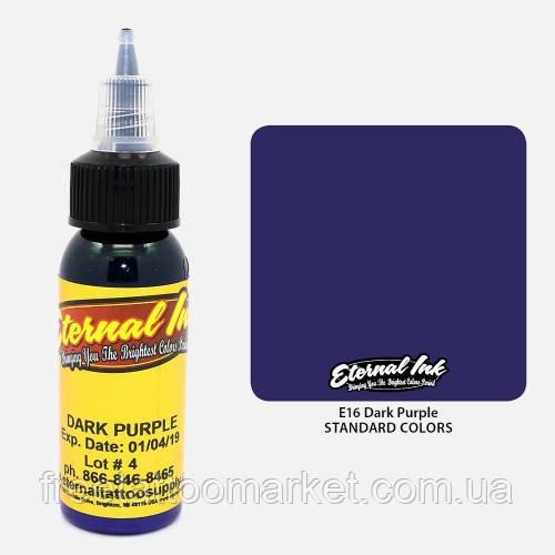 Краска для тату Eternal Dark Purple (Темно-фиолетовый) 1 унц