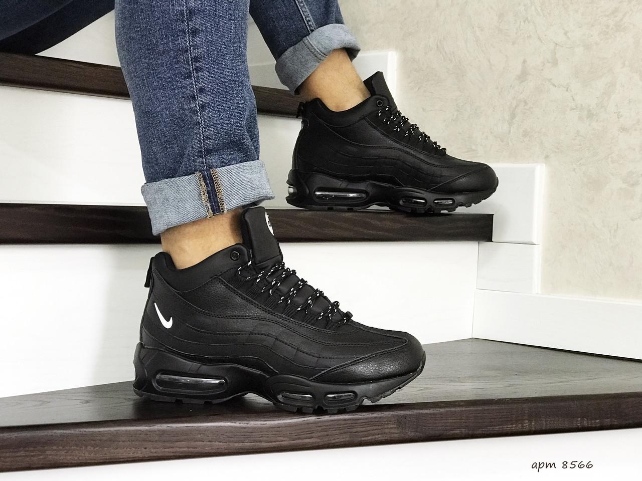 Кроссовки NIKE , Nike 95 кроссовки мужские .ТОП КАЧЕСТВО!!! Реплика