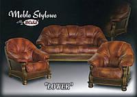 Кожаная мебель MZ BOSS Lover