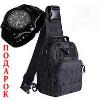 Сумка тактическая TactPro плечевая (черний) + ПОДАРОК Часы Swiss Army