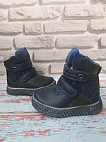 Зимние ботинки на мальчика натуральный мех 26 размер