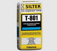 SILTEK T-801 Клей для плитки и камня универсальный, 25 кг.