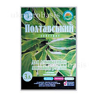 Субстрат, грунт для декоративно-лиственных растений 3 л рН 6,0-6,5